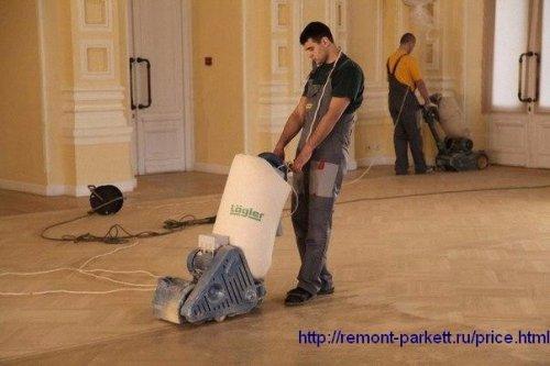 Циклевка паркета в Москве! Покрытие лаком! Звони!