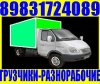zil130_visokiy_bort.4.product.lightbox